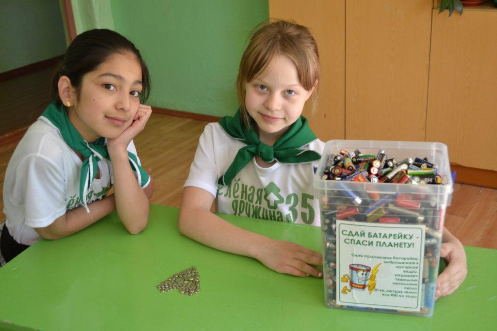 Почти полтонны отработанных батареек собрали дети в Вологодском районе
