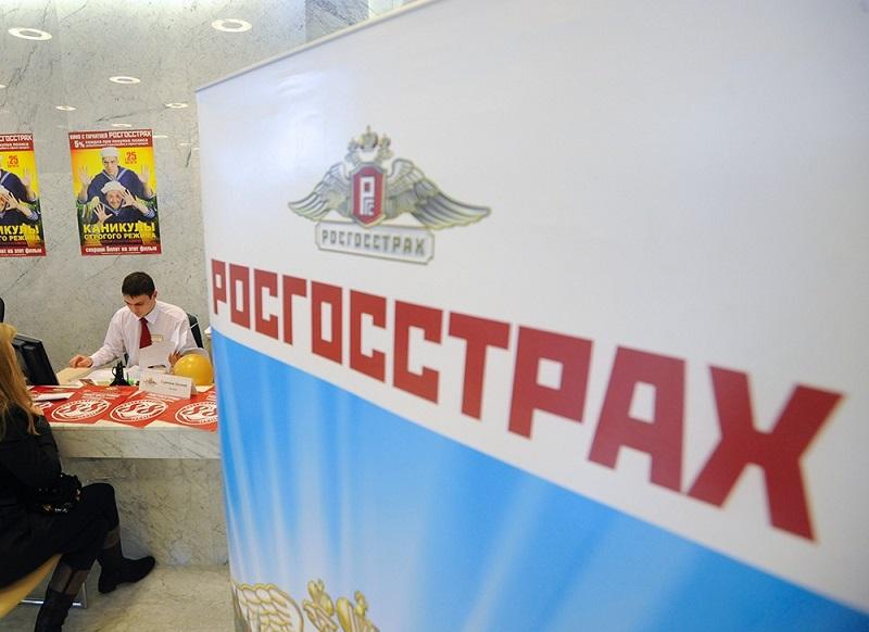 """""""Росгосстраху"""" запретили продавать полисы ОСАГО"""