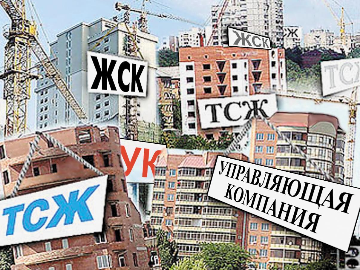 Управляющие компании должны 250 миллиардов рублей