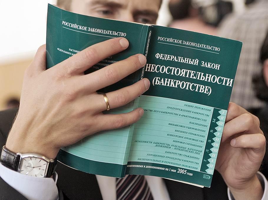 Череповецкий банк «Бумеранг» признан банкротом