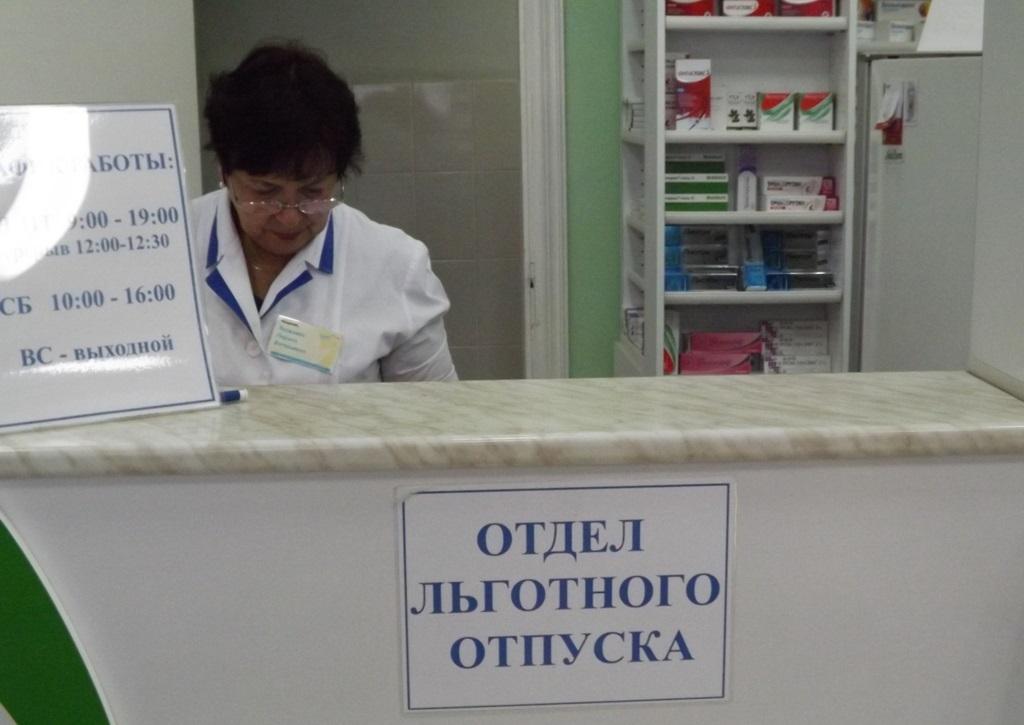 В Череповце ветерану войны пришлось обратиться в прокуратуру, чтобы получить рецепты на лекарства