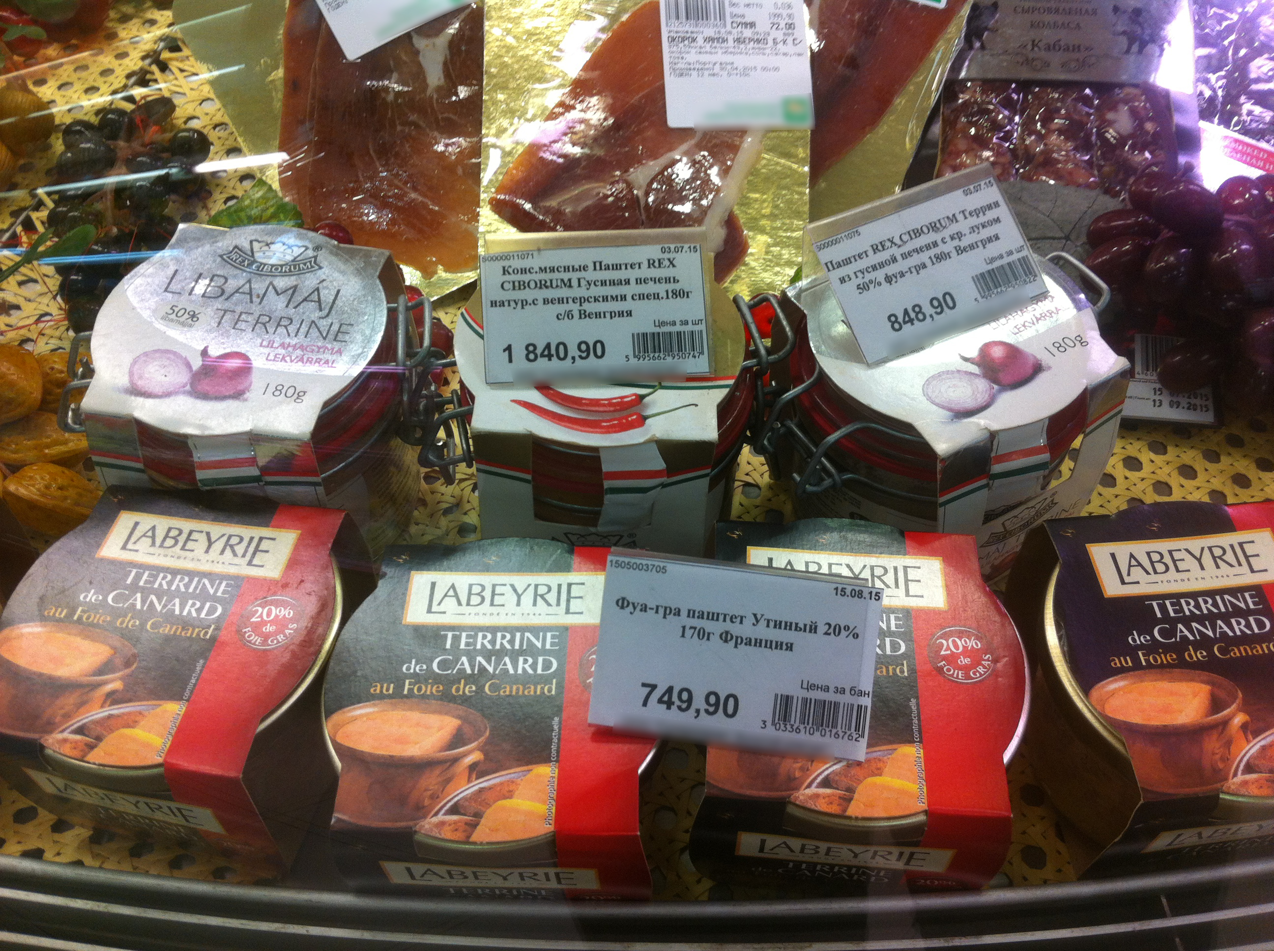 Санкционные фуа-гра, хамон и сыр обнаружились в магазинах в Вологде