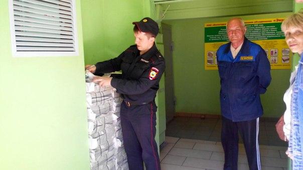 Офис вологодского оппозиционера Евгения Доможирова обыскала полиция