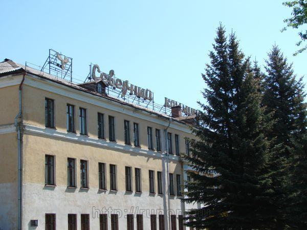 12 августа в истории Вологды
