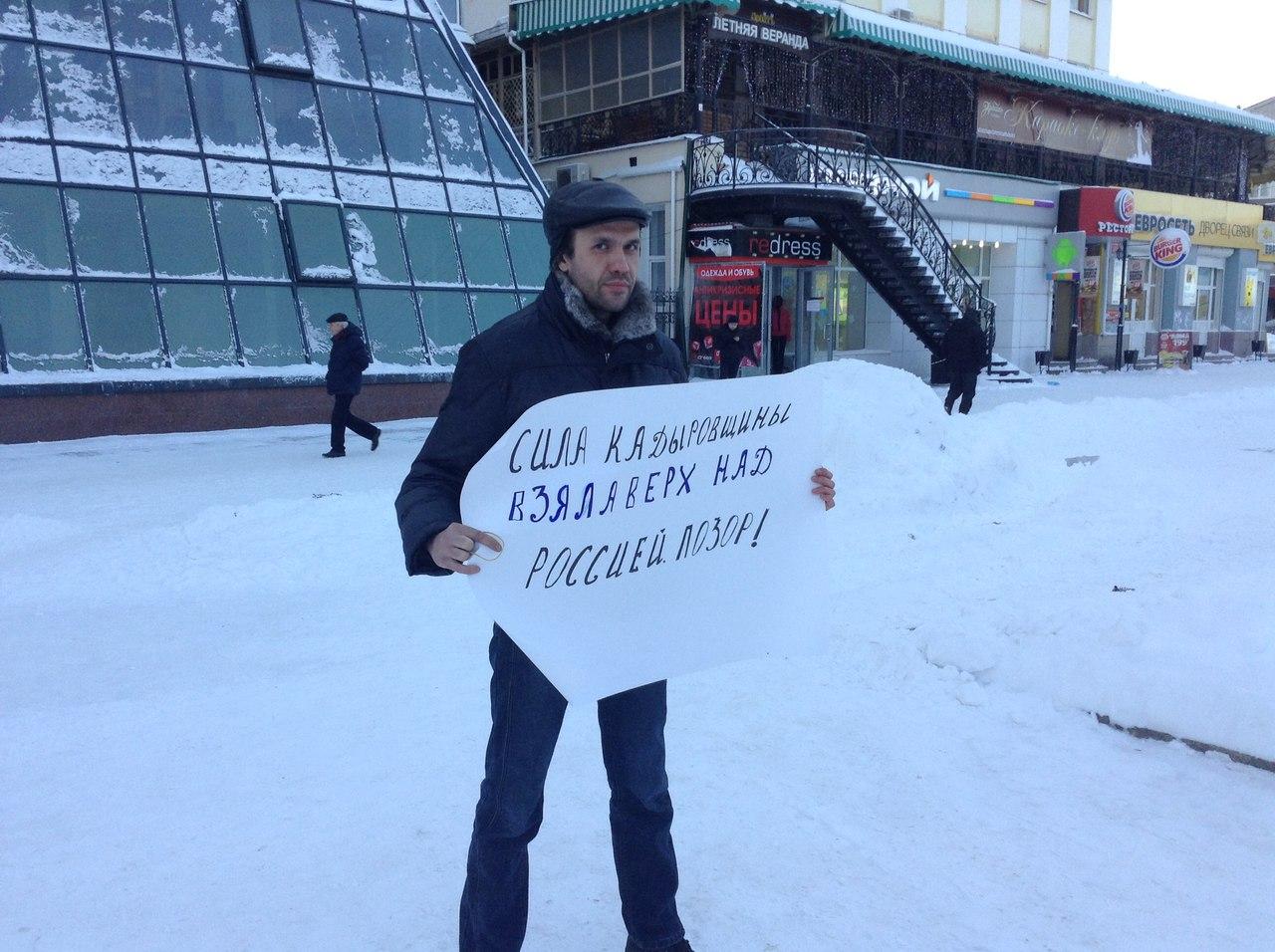 В центре Вологды двое вышли на пикет «Кадыров – позор России»