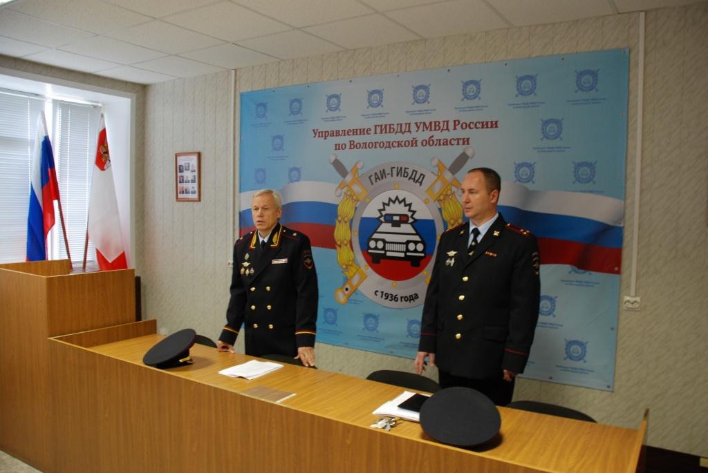 Новым начальником вологодского ГИБДД стал полковник Денис Воробьев