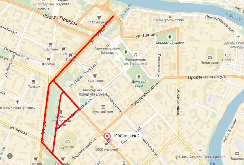 1 мая в Вологде  перекроют 5 центральных улиц