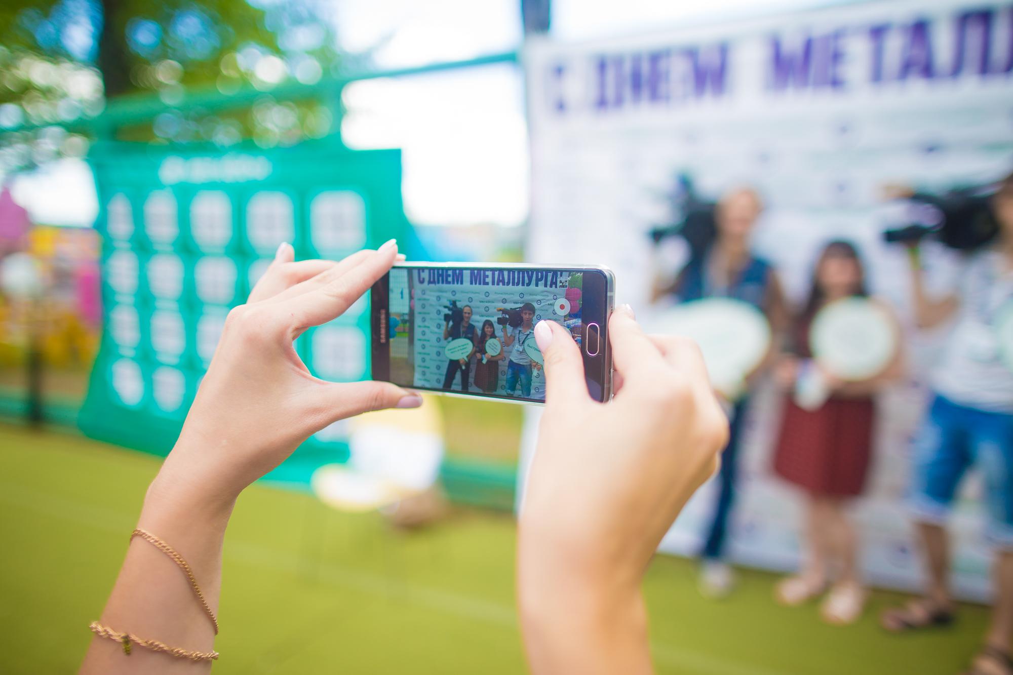 На площадке «МегаФона» абоненты уместили в День металлурга полмесяца разговоров