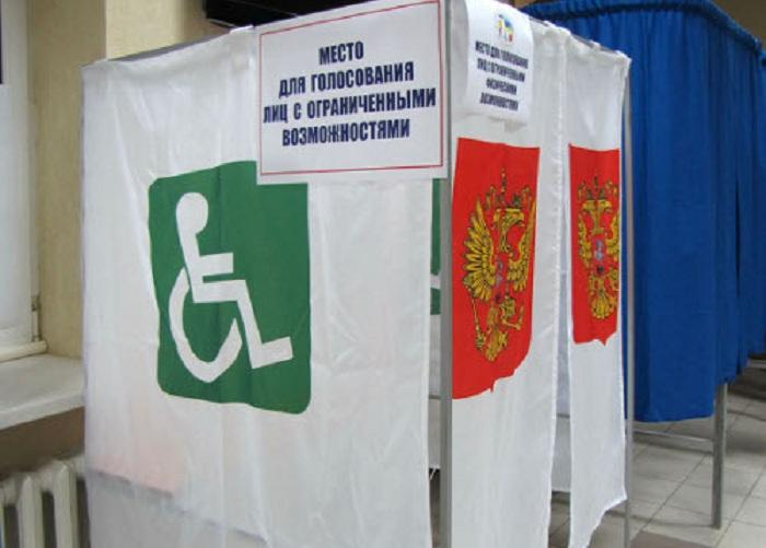 Вологодское заксобрание решило обеспечить доступ инвалидов к выборам