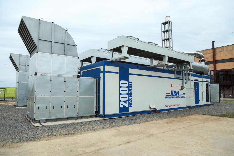 На подшипниковом заводе в Вологде с опозданием в два года запустили газопоршневую электростанцию