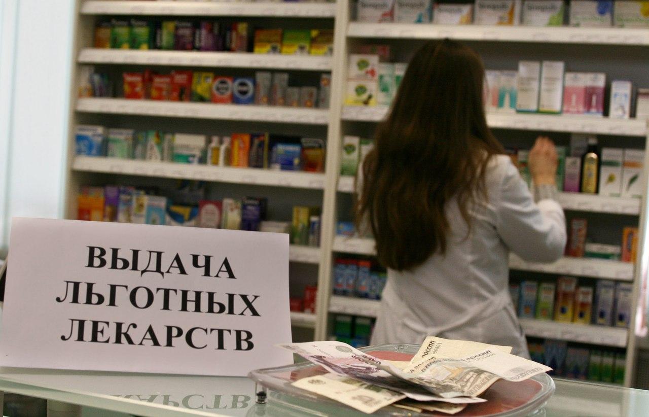 В Вологодской области финансирование лекарств льготникам хотят оставить на уровне прошлого года
