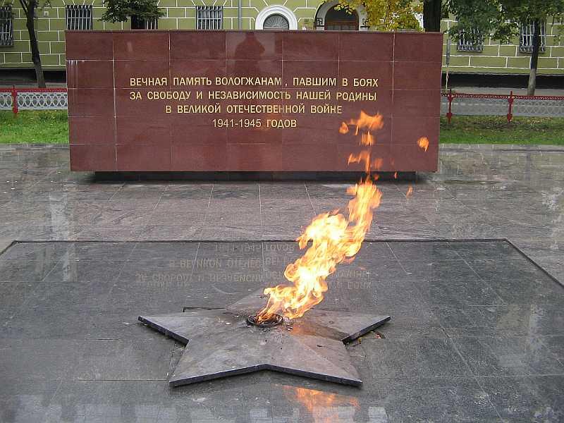 9 мая в истории Вологды