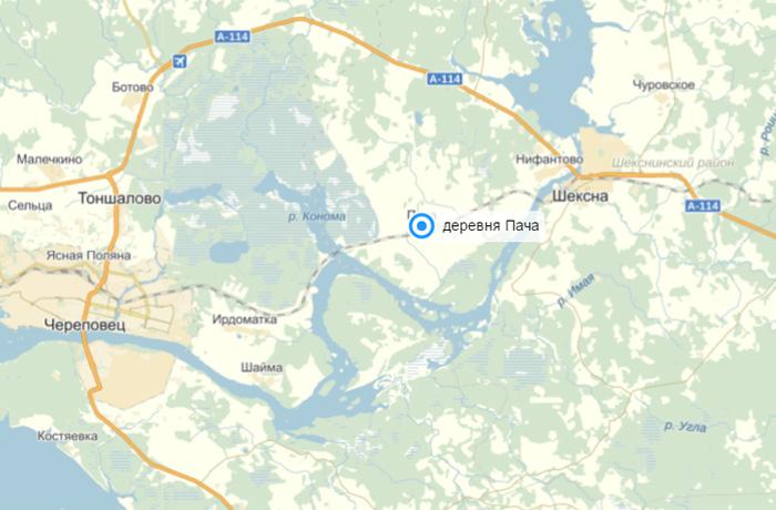 Вологодская деревня требует вернуть электрички по старому расписанию
