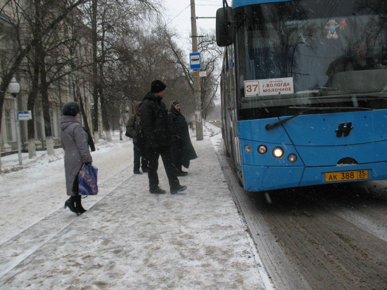 УФАС:  Конкурс на часть маршрутов в Вологде, которые выиграло ПАТП-1, был незаконным