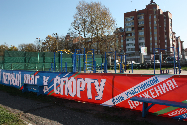 В Вологде открылся центр тестирования ГТО