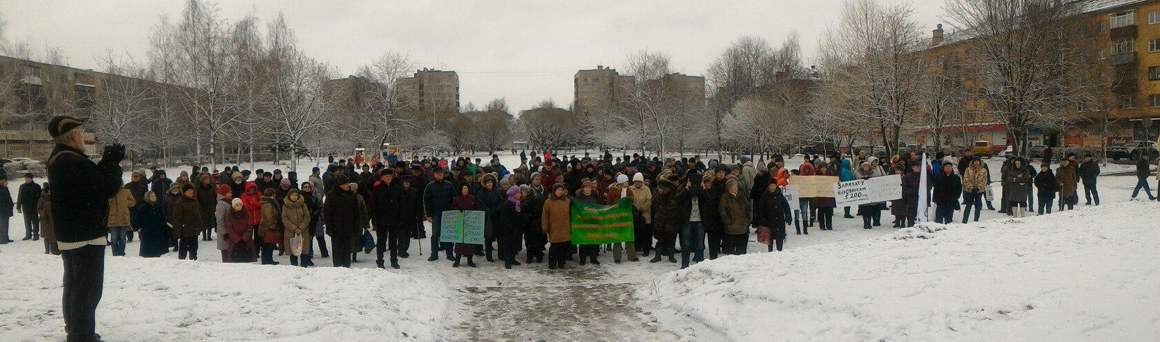 Более 200 человек митинговали в день Конституции в Вологде