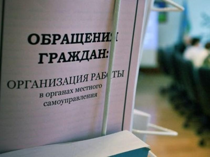 В Никольском районе чиновника оштрафовали за волокиту
