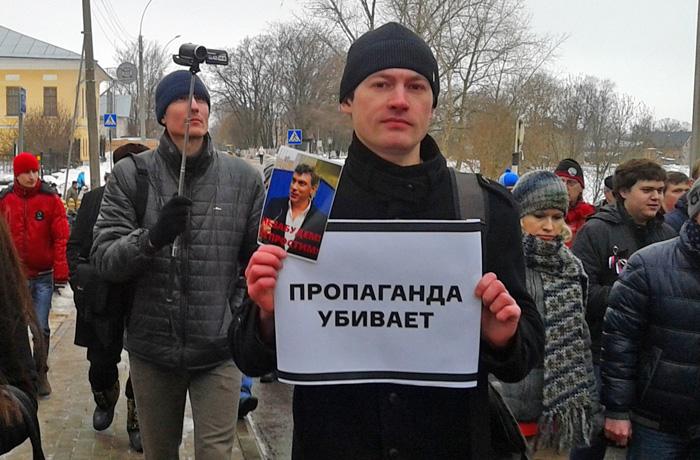 Власти Вологды предложили провести марш памяти Немцова не в центре, а на окраине города