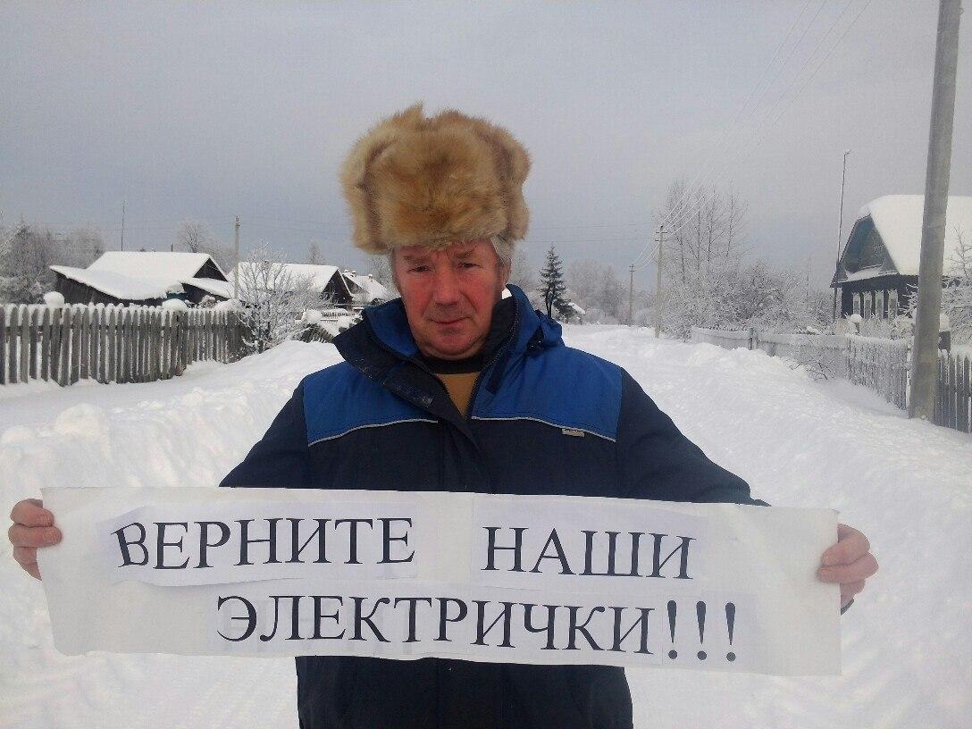 Проблему отмены электричек будут решать в правительстве РФ