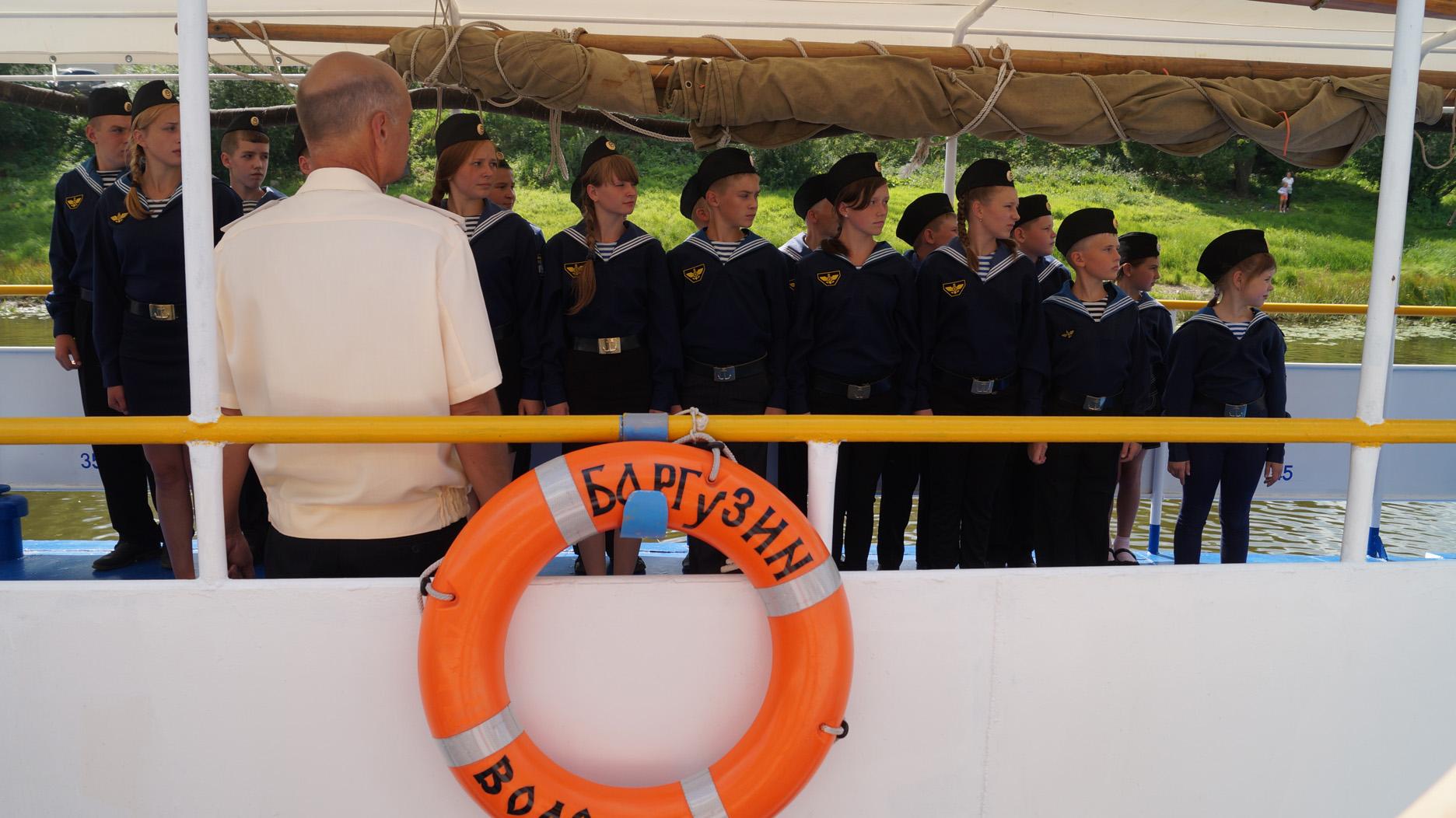 Вологодская транспортная прокуратура нашла нарушения в работе детского морского центра «Меридиан»