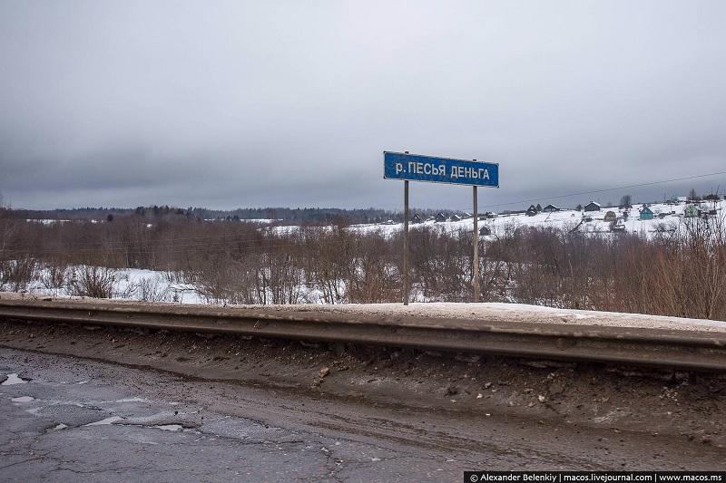 В Вологодской области сократили финансирование ремонта дорог