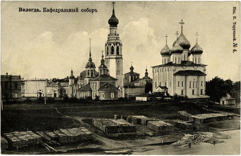 9 сентября в истории Вологды