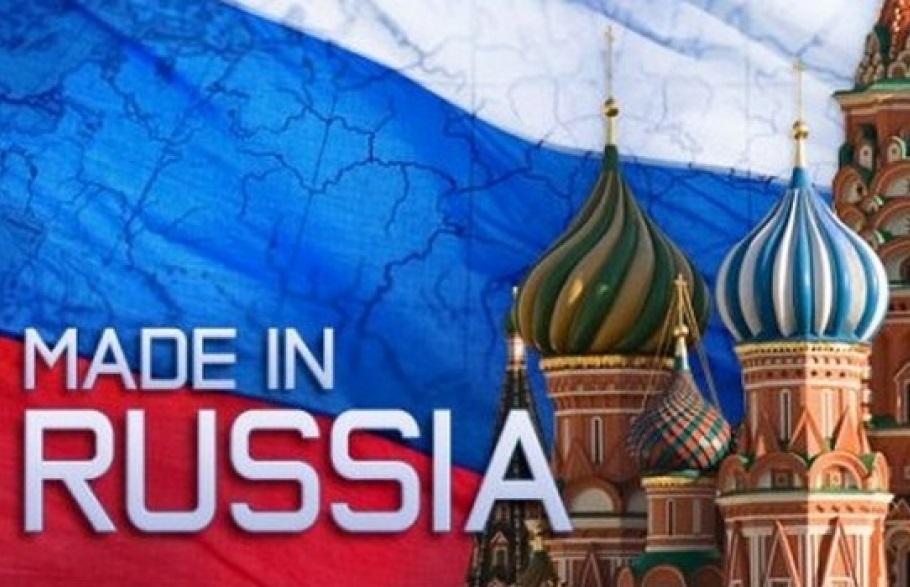 Из-за импортозамещения цены госзакупок в России выросли на 40%