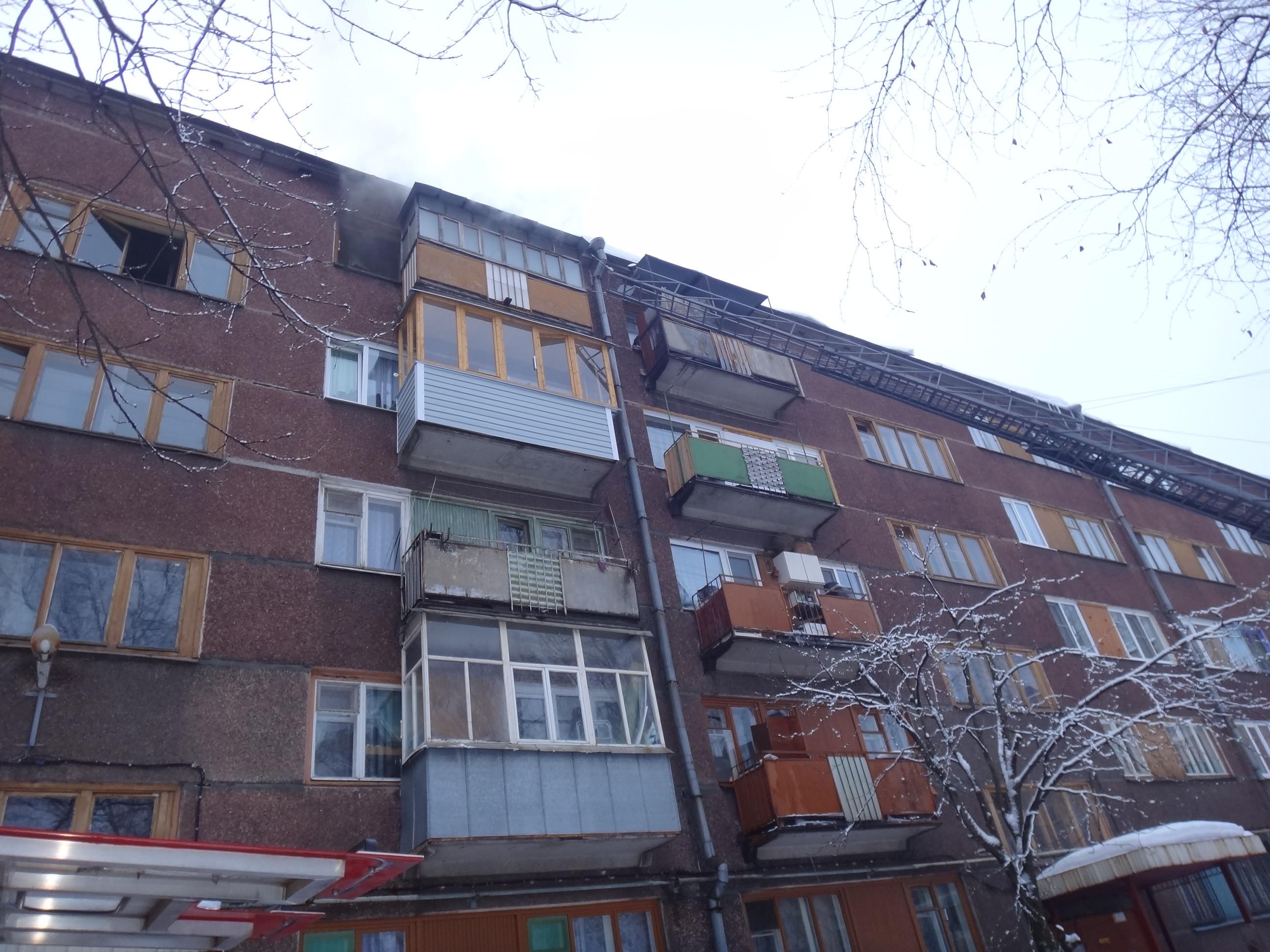 Пожар в 5-этажке в Череповце: погиб пьяный хозяин квартиры