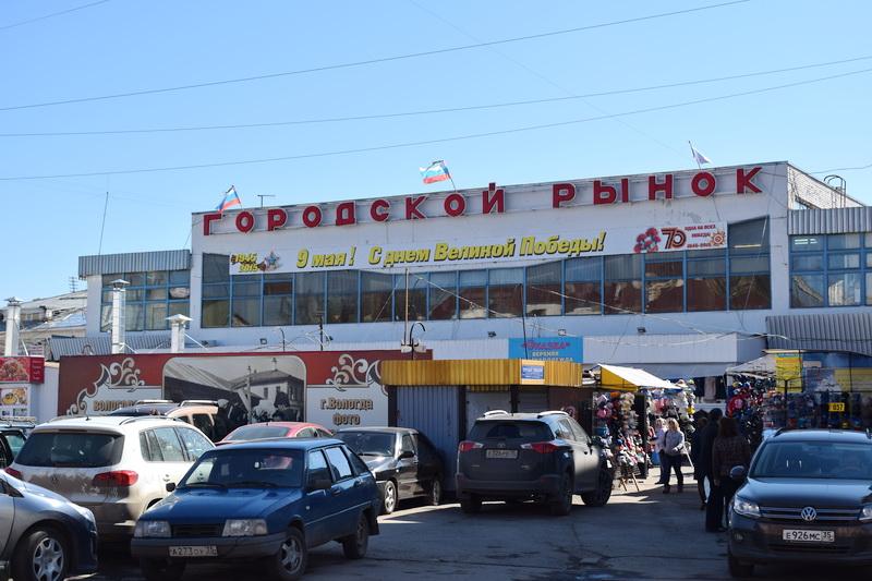 В Вологде уже год не могут найти желающих купить городской рынок