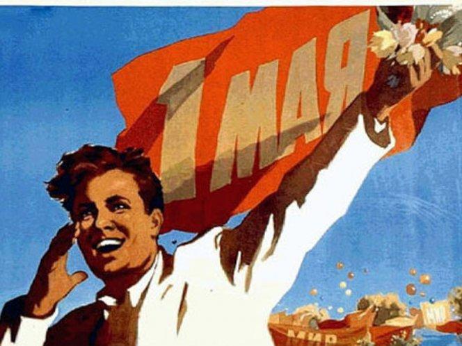 «Первомай» в Вологде: программа праздника