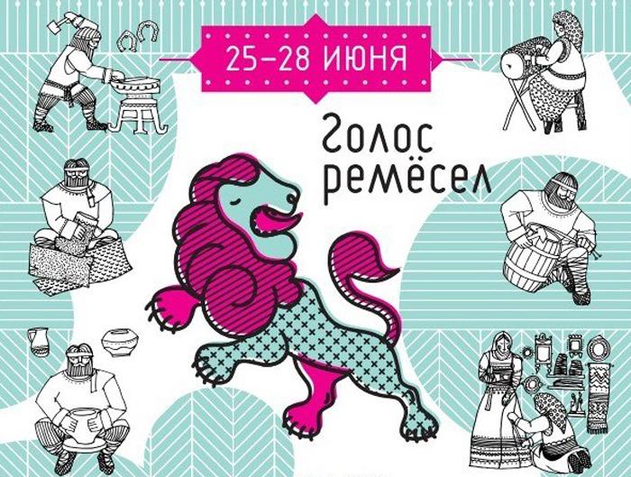 На проспекте Победы в Вологде наступит Средневековье