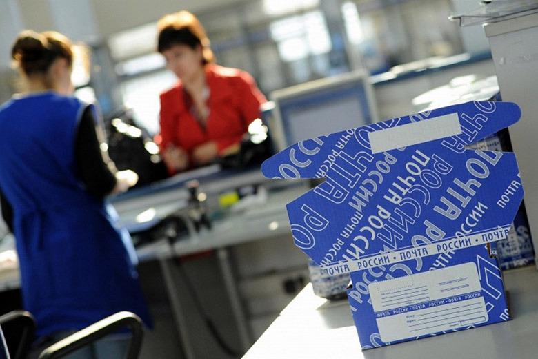 В Череповецком районе бывшего начальника почтового отделения осудили за кражу денег из кассы