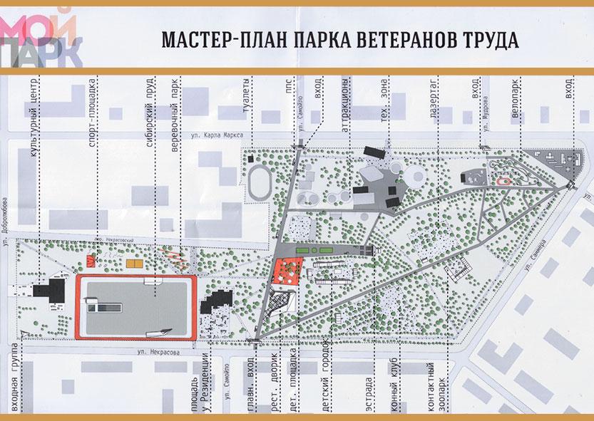 Царь-гору могут поставить в парке Ветеранов в Вологде