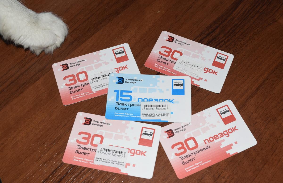 Новые карты Электронная Вологда не обязательно активировать до 1 февраля
