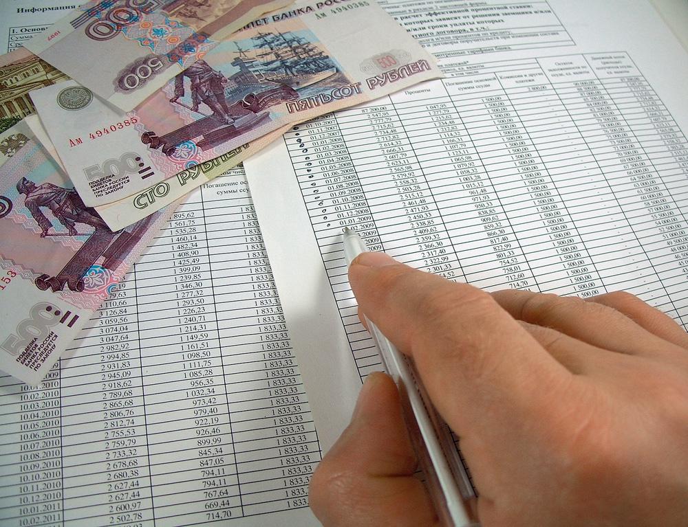 Миллиард рублей получит Вологодская область на погашение коммерческих кредитов