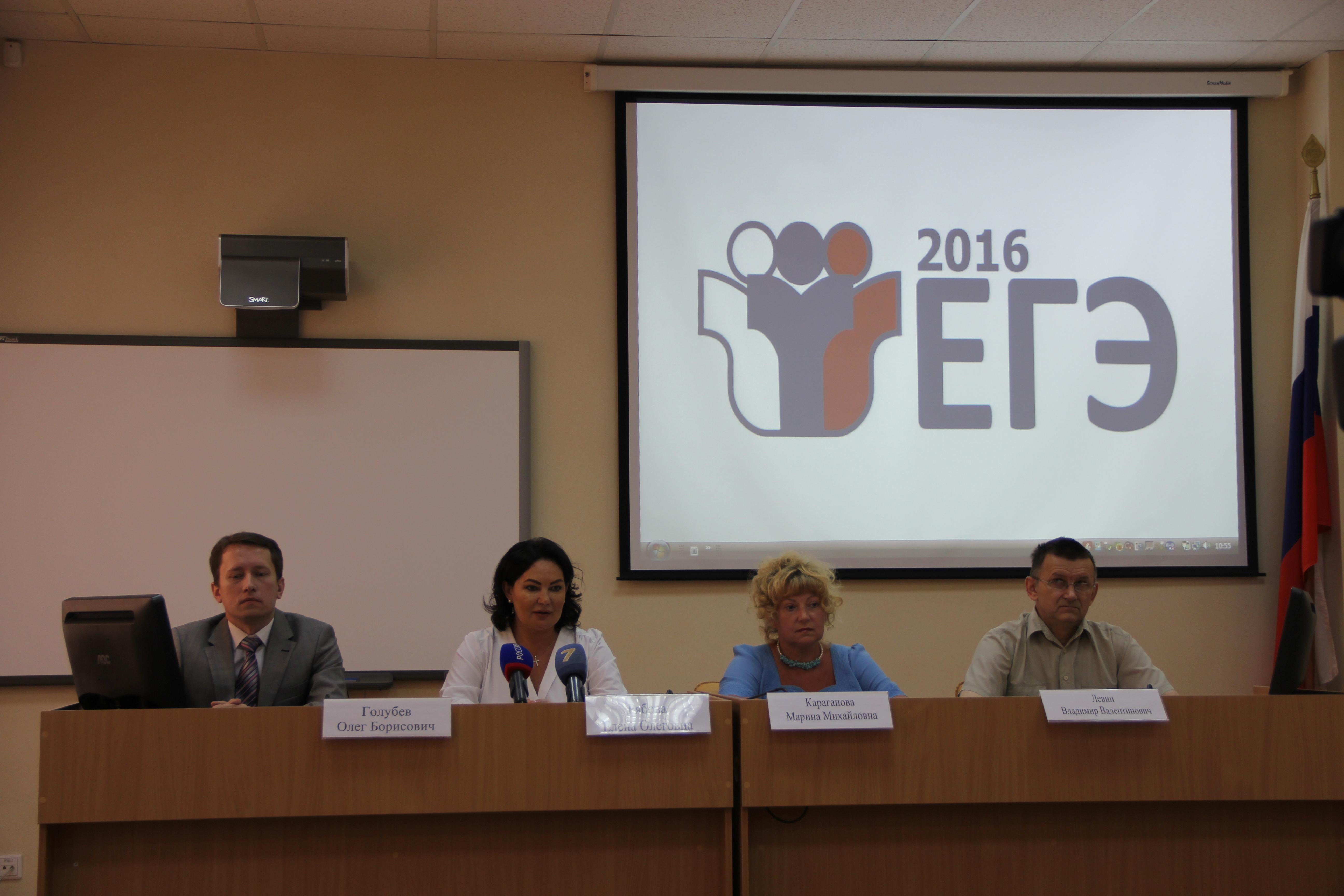 ЕГЭ-2016: В Вологодской области стобалльников стало больше почти в два раза