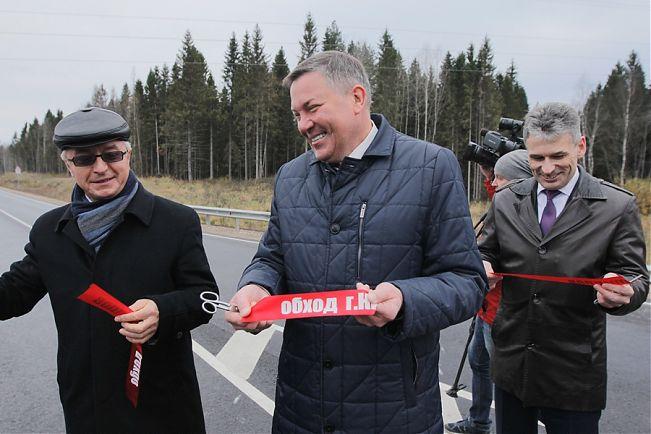 В Кириллове открыли объездную дорогу возле города