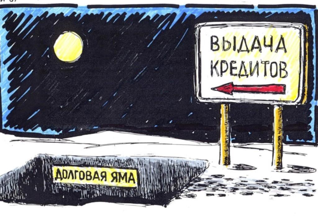 Просроченные кредиты вологжан превышают 20 миллиардов рублей