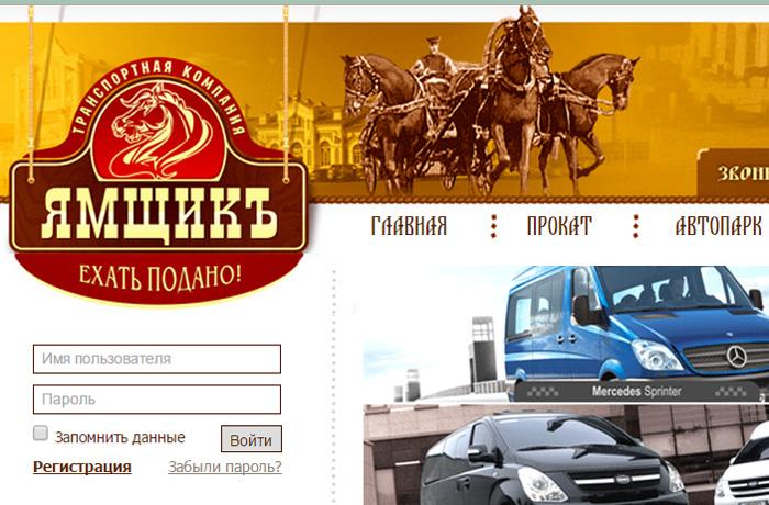В Череповце запретили работать «Ямщику», на чьих автобусах погибли пять человек