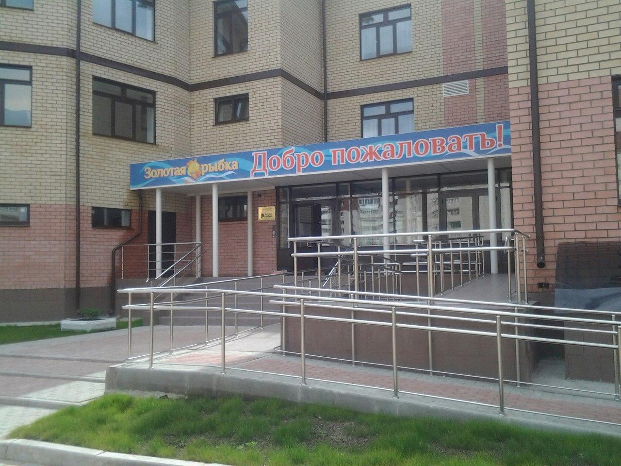 Детский сад на Фрязиновской откроют в Вологде 1 июля