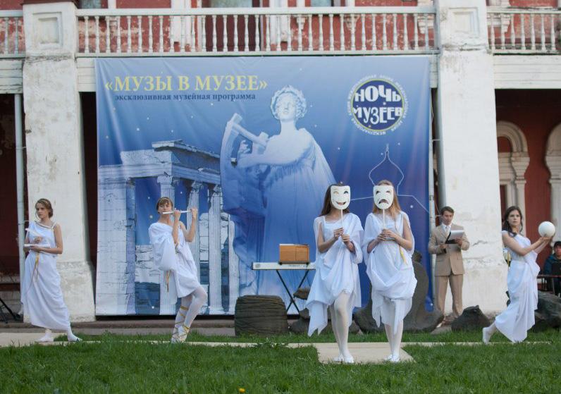 Иван Грозный, Петр I и Остап Бендер посетят «Ночь музеев» в Вологде