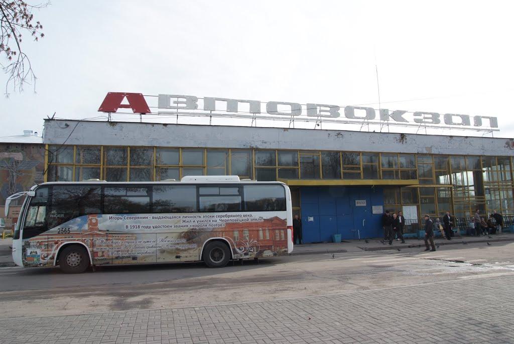 Автобусы в Череповецком районе полностью поменяли график движения