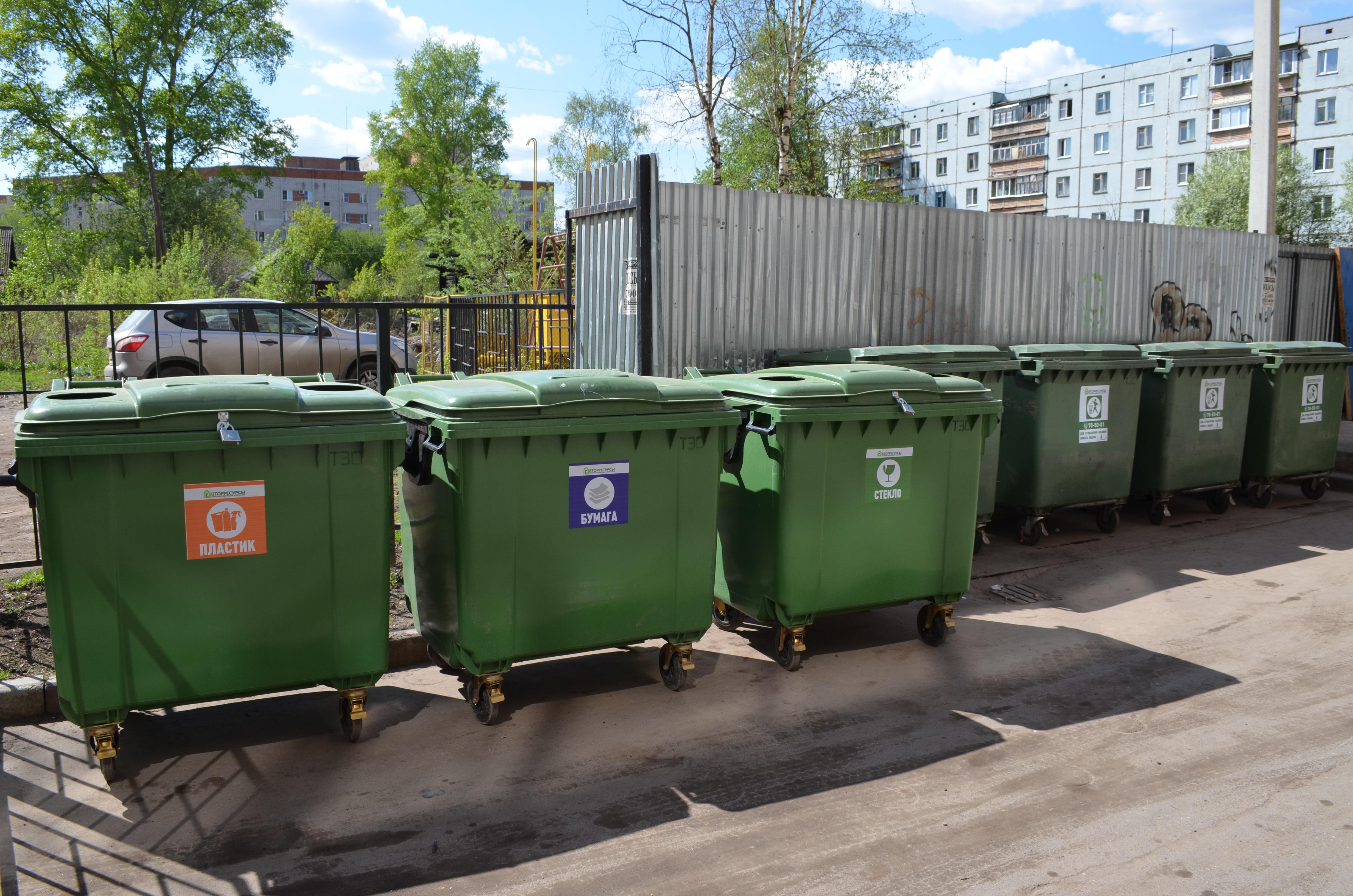 В Вологде появилась интерактивная карта с местами раздельного сбора мусора