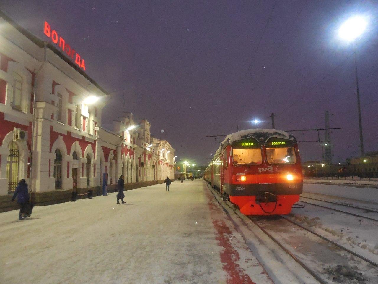 РЭК смилостивилась: тариф на электрички в Вологодской области остался 2,20 руб/км