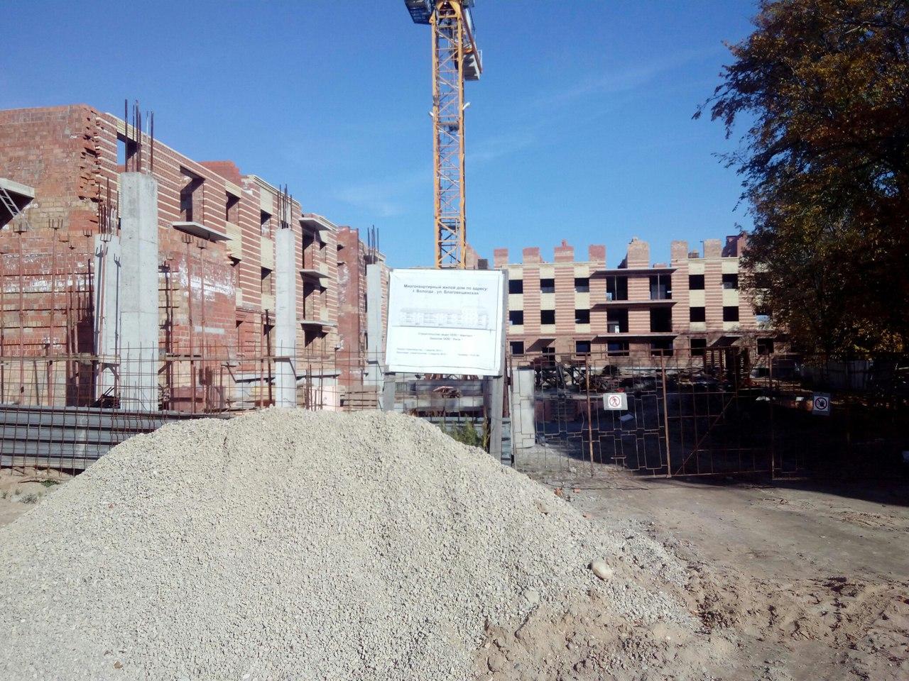Вопрос о 7-этажке на Благовещенской в Вологде вынесен на публичные слушания