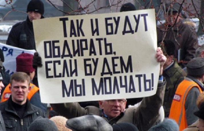 Вологжане собирают подписи под петицией о грабительских тарифах в ЖКХ