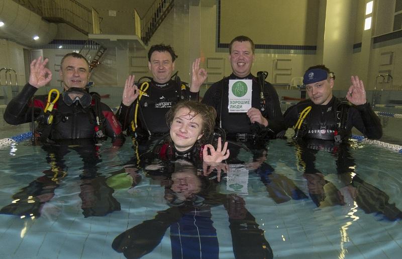 Клуб подводного спорта «Глубина» собрал 18 тысяч рублей на лечение 4-летнего вологжанина