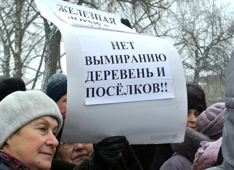 На митинг по электричкам в Вологде пришли полицейские и прокуратура