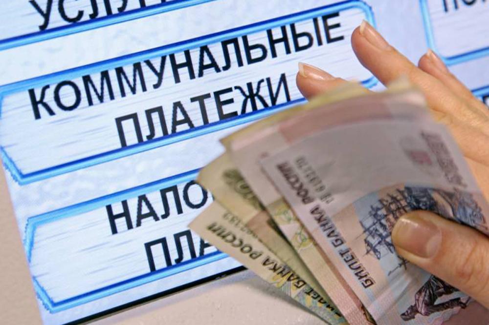 Вологодская область вошла в двадцатку регионов с самыми большими расходами на ЖКХ