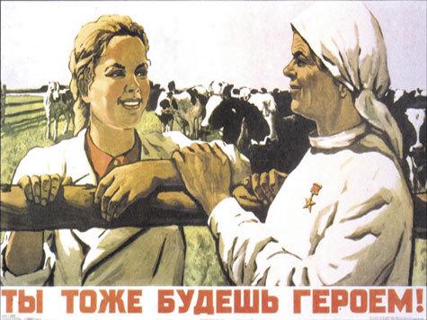3 мая в истории Вологды